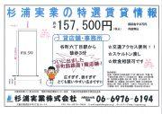 20130326095358439_0001