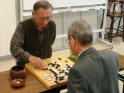 囲碁 - コピー