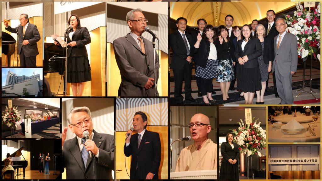 20130523-祝う会