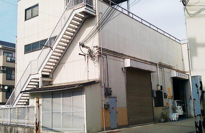 東大阪市柏田本町 貸工場(A14-018)