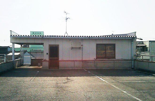 東大阪市柏田本町 貸事務所(A13-057)