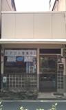 midoribashi