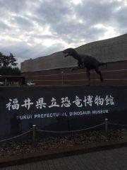 押入れ恐竜博物館