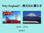 england1.001
