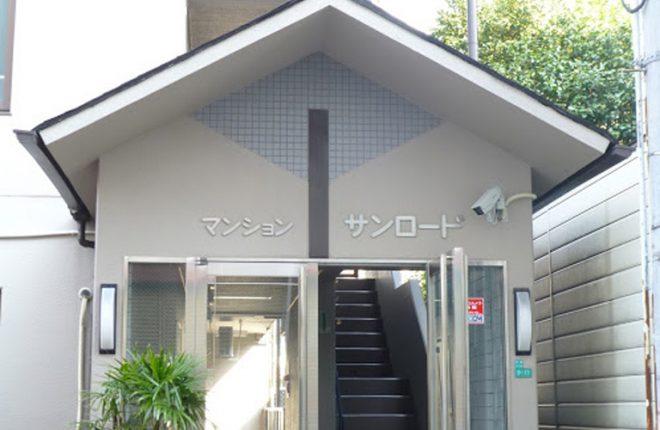 大阪市東成区 マンションサンロード