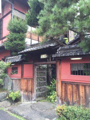 最古の寿司屋
