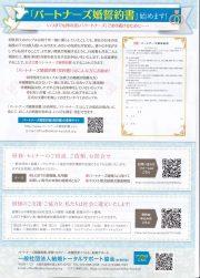 IMG_20170530_0002