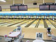 600px-Bowling_Lane