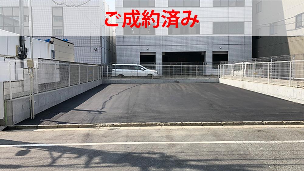 大器晩成型・土地だけ物件!青田買いなら今!/倉庫・工場リノベーション 大阪長田