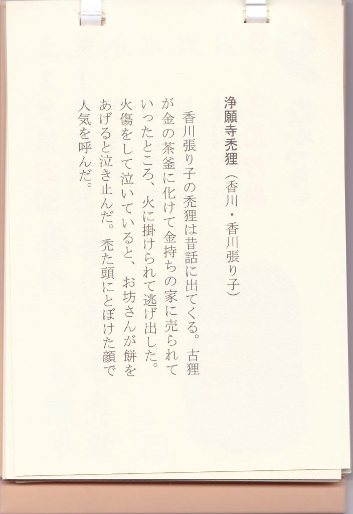 IMG_20170901_0002