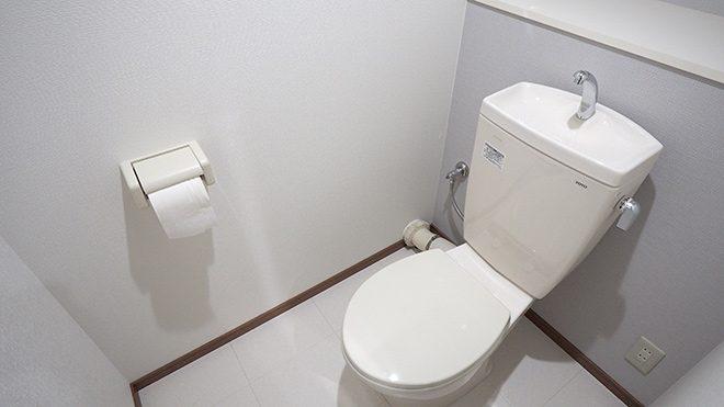 residence_ toilet