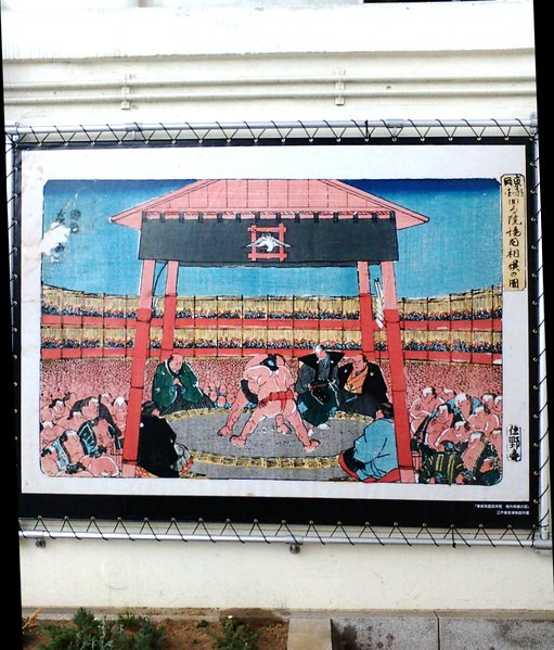 Reproduce_of_Sumo_by_Hiroshige