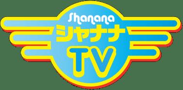 Shanana_Logo3-e1421067391524