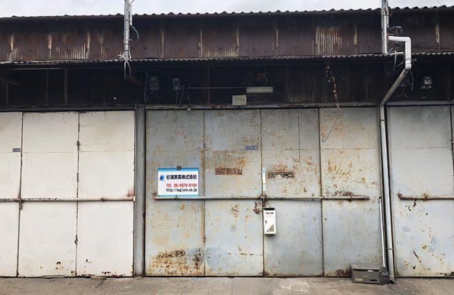 東大阪市森河内西の貸倉庫