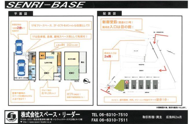 C18-010_floor-plan