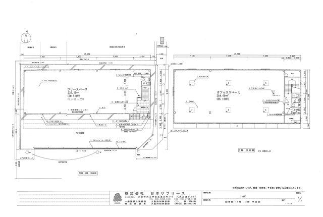 平面図/大阪市城東区の倉庫・事務所