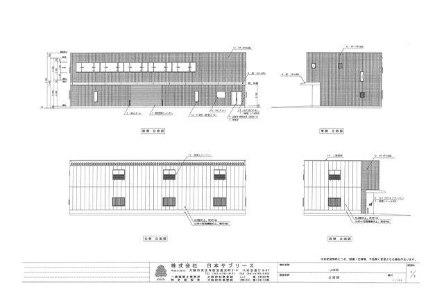 立面図/大阪市城東区の倉庫・事務所
