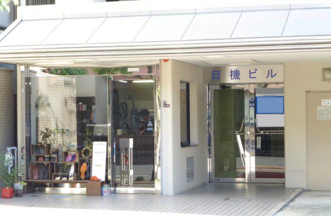 大阪市西区 貸事務所(B14-011)