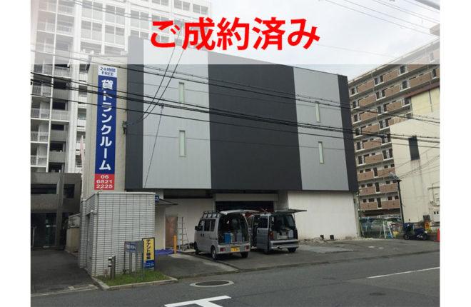 成約済み:吹田市江坂町 賃貸事務所・店舗(C17-007)