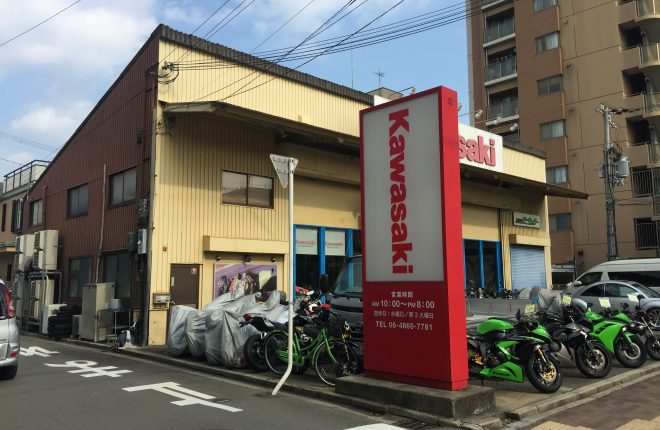 《ご成約済み》吹田市内本町 貸店舗・事務所