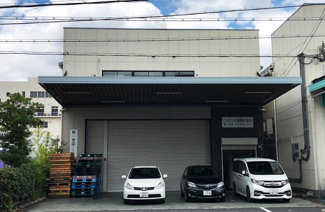 東大阪市長田中の貸倉庫