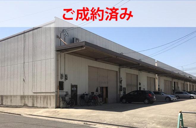 東大阪市新庄の貸倉庫
