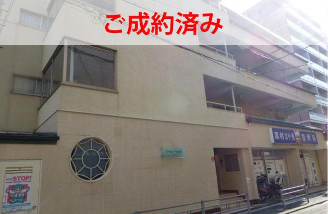 【成約しました】鶴橋駅 賃貸マンション3階部分