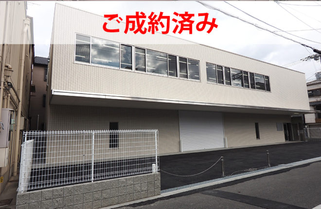 大阪市城東区の快適な倉庫事務所!