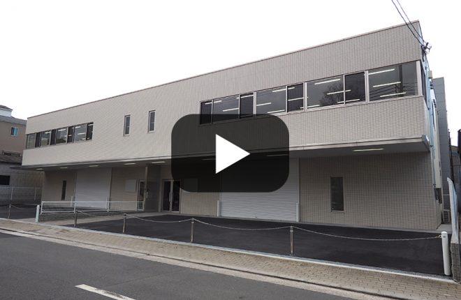 大阪市城東区の細部にこだわった倉庫事務所!