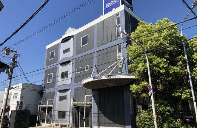 東大阪市長田西5丁目事務所