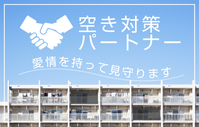 倉庫、工場の賃貸、売買、土地活用、東大阪