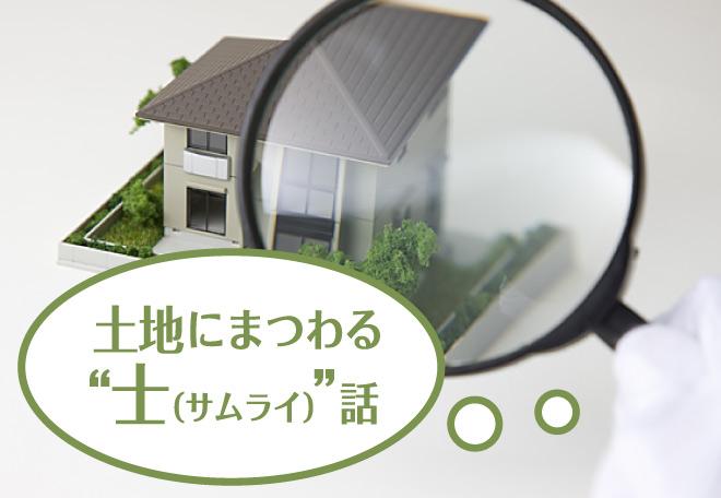 倉庫、工場の賃貸、売買、土地活用